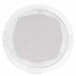 5 Inch Ceiling Speaker 35W